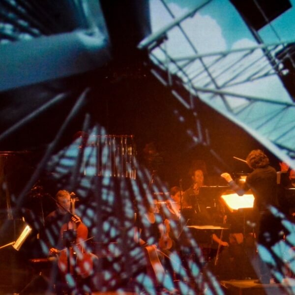 Photo of the ECM+ during a concert